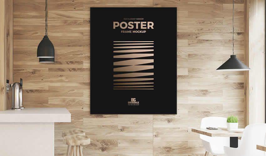 Mẫu tường gỗ miễn phí PSD Poster Mockup Mẫu có thể chỉnh sửa