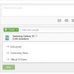 Google Plus Samsung Galaxy Dewiswch bwnc