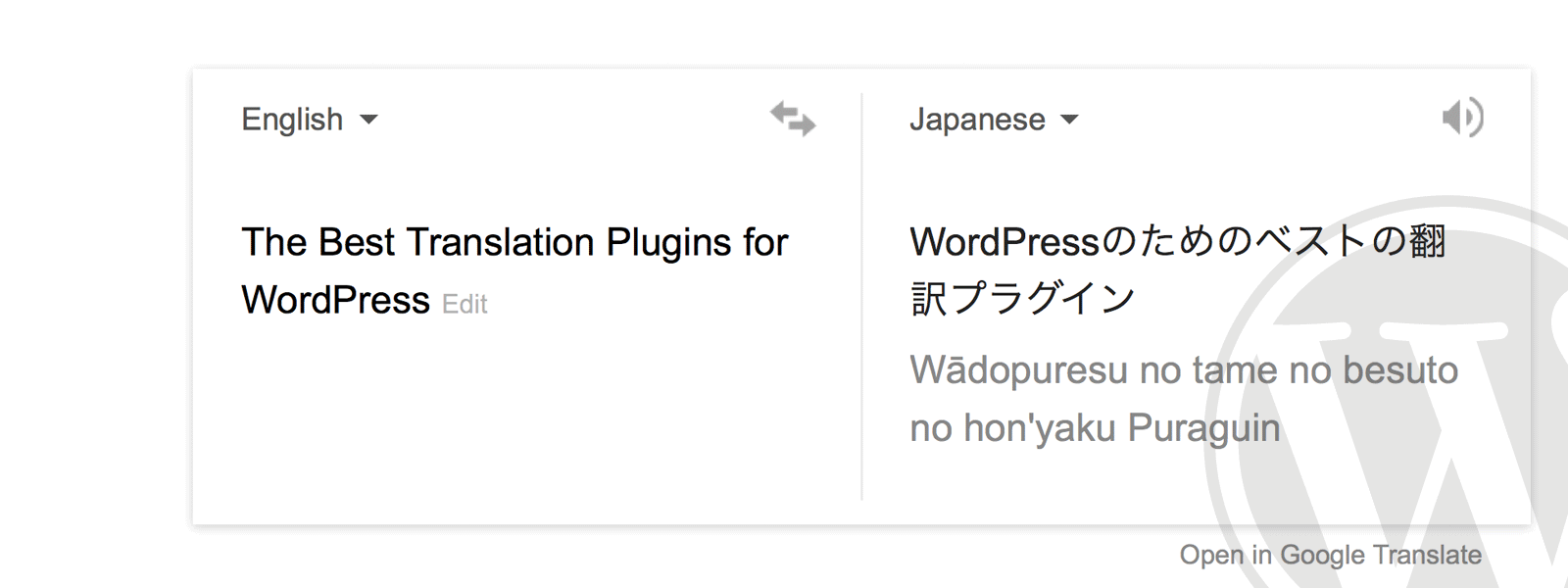 Bảy plugin đa ngôn ngữ / dịch thuật tốt nhất cho WordPress (2020) 18