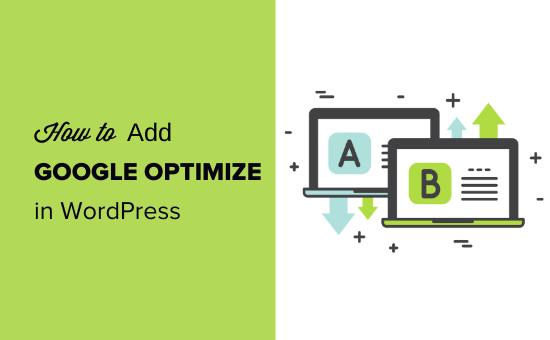 Cómo agregar Google Optimize a WordPress (2 métodos simples)