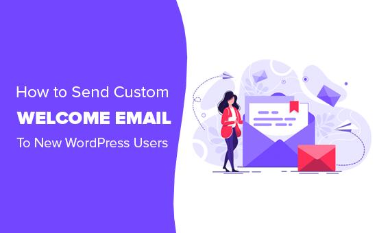 Şəxsi salamlama e-poçtunu yeni WordPress istifadəçilərinə göndərin