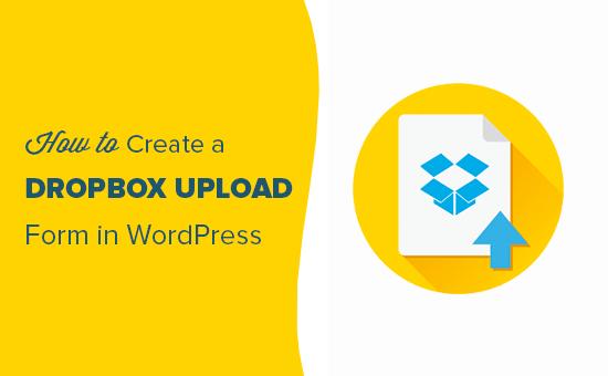 Bir WordPress Dropbox yükləmə forması yaradın