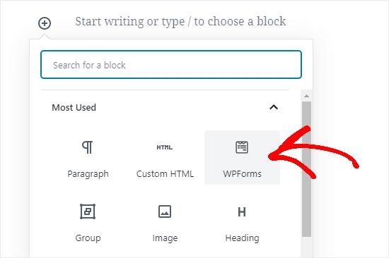 Blok redaktorundan (Gutenberg) istifadə edərək səhifənizə bir forma əlavə edin.