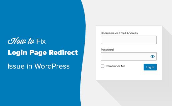 WordPress giriş səhifəsini yönləndirməni düzəldin və məsələni yeniləyin