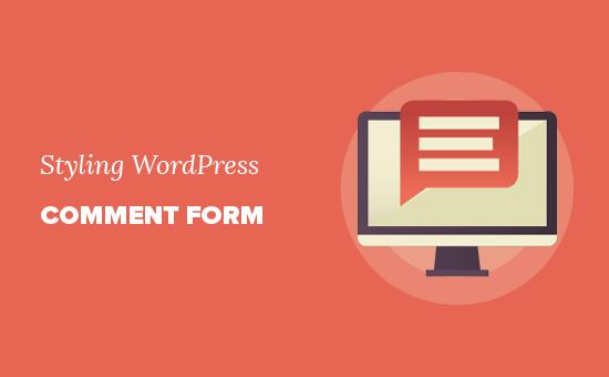 Cara mendesain formulir komentar WordPress (panduan definitif) 1