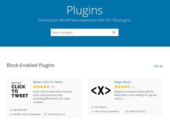 Página oficial de complementos de WordPress