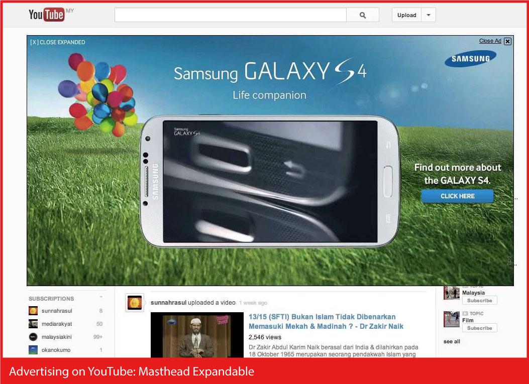 Publicidad en YouTube: cabecera expandible