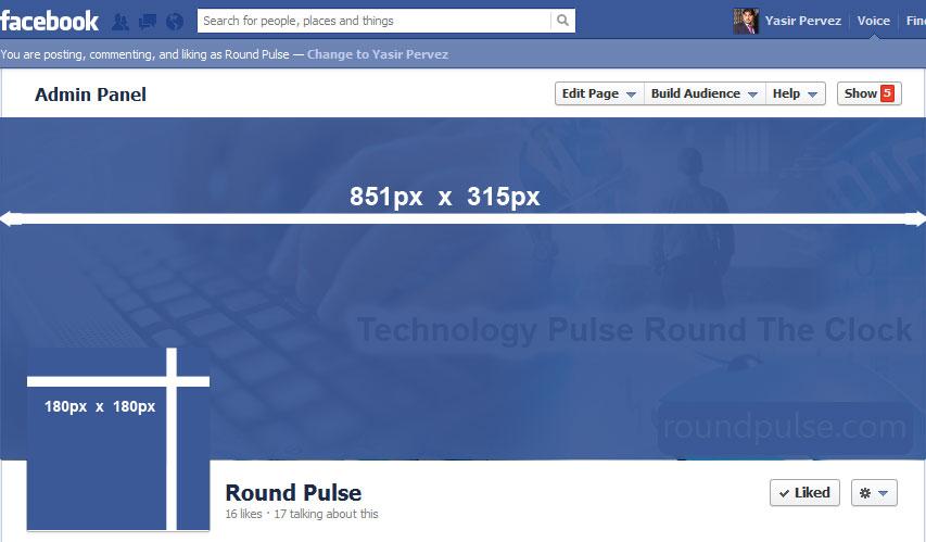 facebook_timeline_cover_size