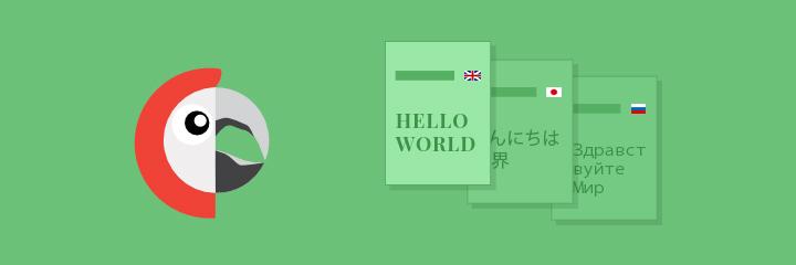 polylang-WordPress-translate-plugin