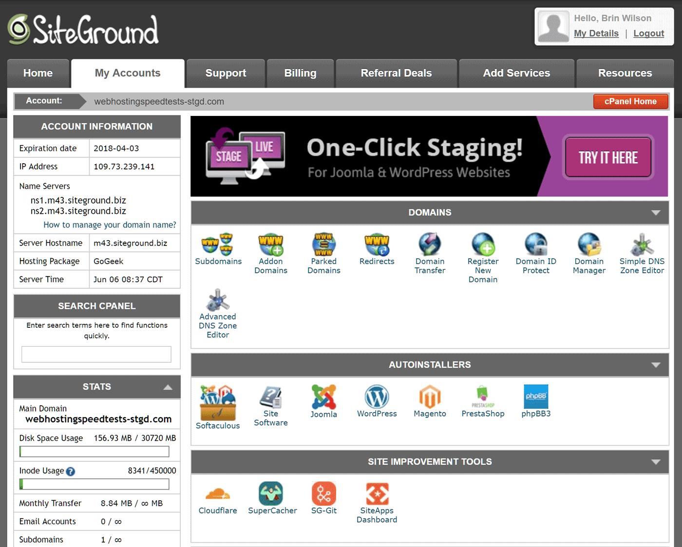 El panel de control de SiteGround cPanel