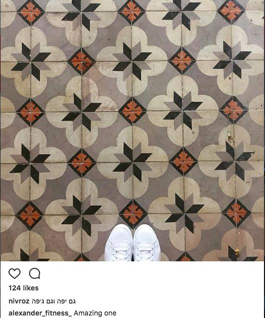 como tomar fotos de Instagram