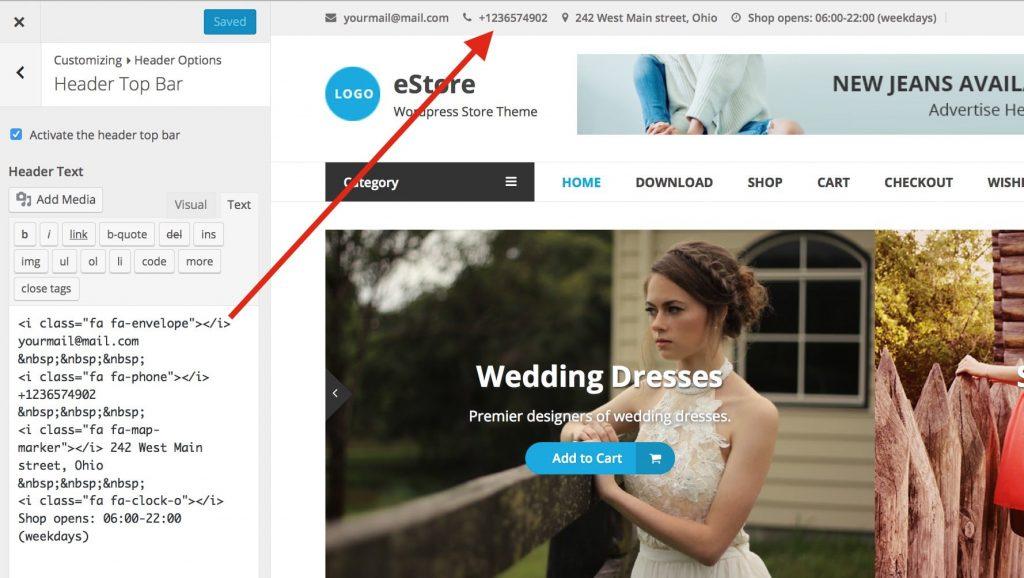 Y así es como se ve la opción 'Texto de encabezado' en la pantalla de personalización.