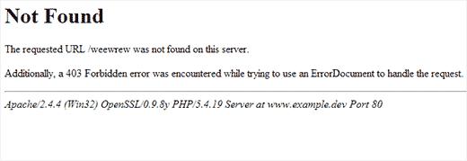 Error 404 manejado por el navegador
