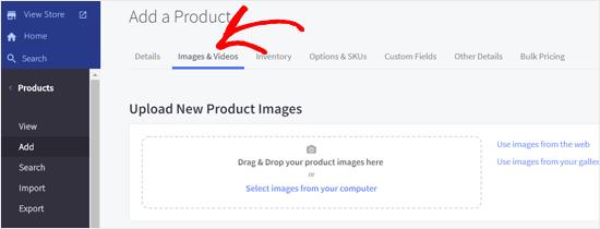 Agregar imágenes de productos a la tienda BigCommerce
