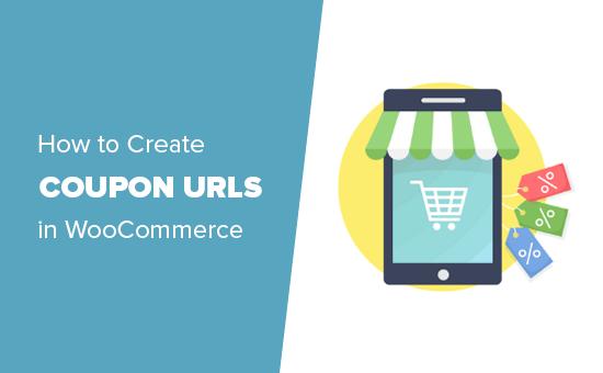 Aplicación automática de URL de cupones en WooCommerce