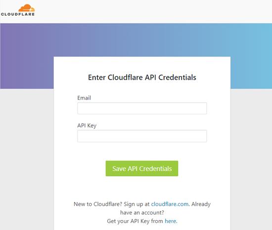 Cloudflare API etimadnamə formasını daxil edin