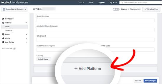 Facebook  botón de plataforma de la aplicación