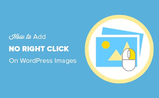 Desactiva fácilmente el clic derecho en las imágenes de WordPress