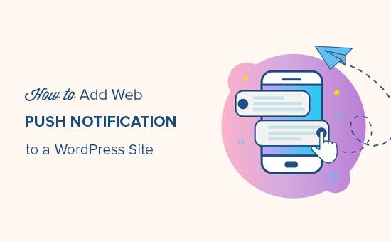Bir WordPress saytına veb push bildirişləri əlavə edin