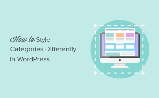 Cómo diseñar categorías de manera diferente en WordPress