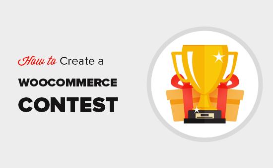 Creando un concurso en WooCommerce