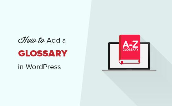 Agregar un glosario en WordPress