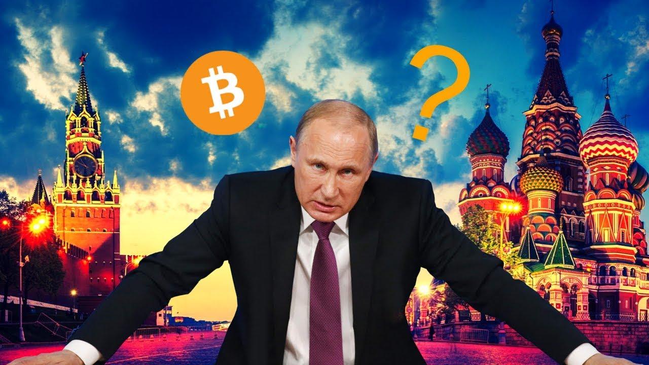 Rusia atrapa mineros de Bitcoin usando un antiguo laboratorio de armas nucleares