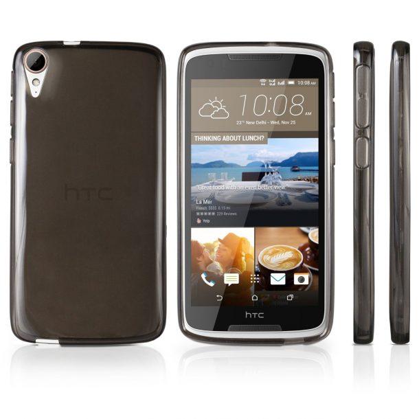 10 mejores casos para HTC 828 (9)