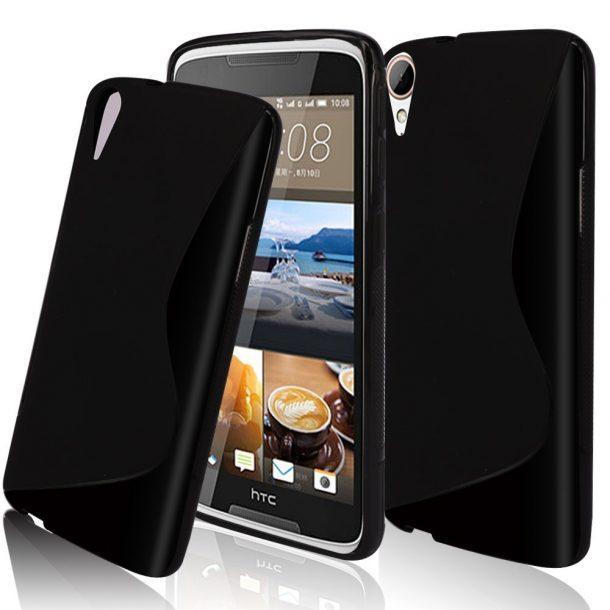 10 mejores casos para HTC 828 (4)