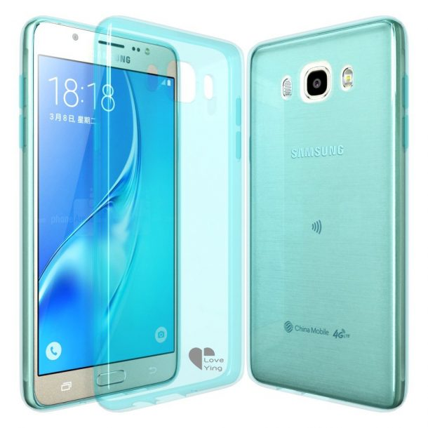 10 mejores casos para Samsung J7-2016 (5)