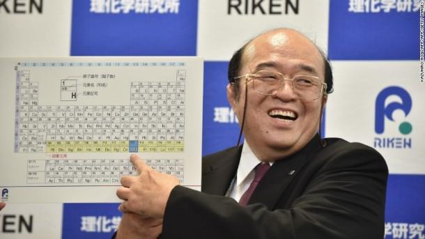 La tabla periódica tiene cuatro entradas nuevas