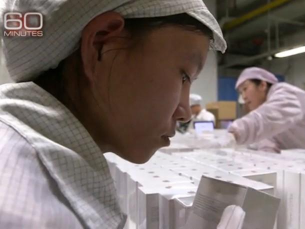 ¿Por qué los productos de Apple se fabrican en China?