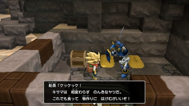 El último epílogo de actualización gratuita para Dragon Quest Builders 2