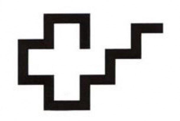 Mensajes ocultos en 31 logotipos de empresas 18