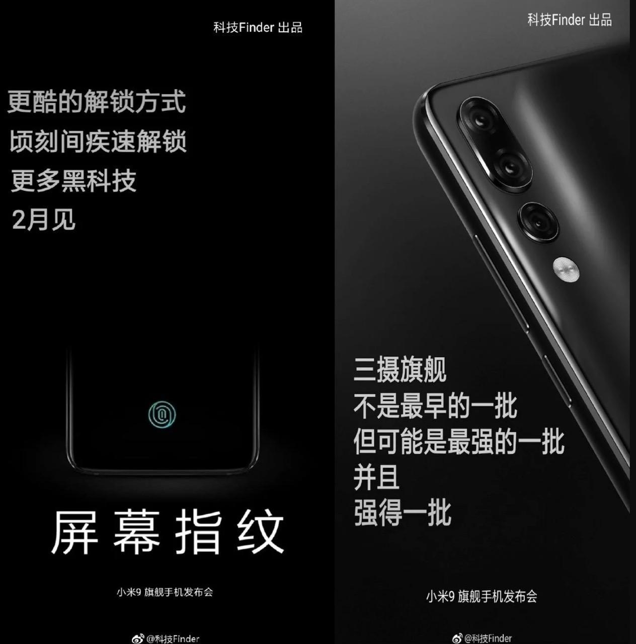 Xiaomi podría presentar el Mi 9 el 2 de febrero