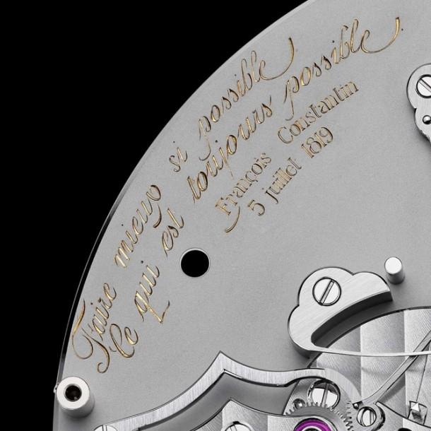 Vacheron Constantin Reference 57260 es el reloj más complicado del mundo 17