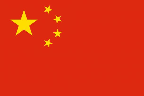 Bandera de China (3)