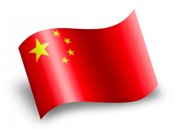 Bandera de China (4)
