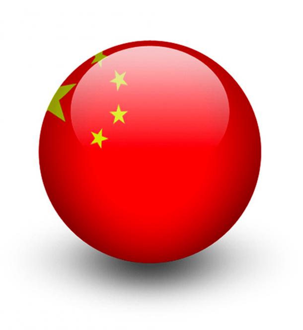 Bandera de China (6)