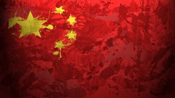 Bandera de China (9)
