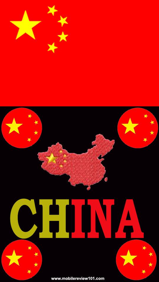Bandera de China (8)