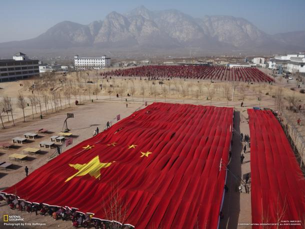 Bandera de China (12)