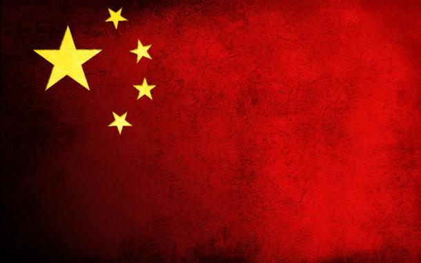 Bandera de China (13)