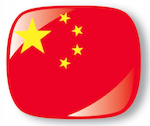 Bandera de China (15)