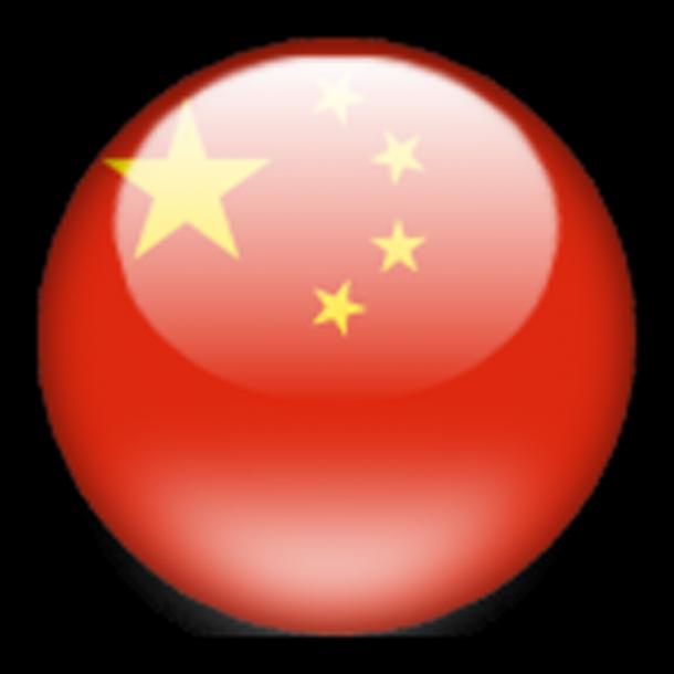 Bandera de China (16)