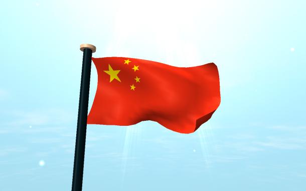 Bandera de China (17)