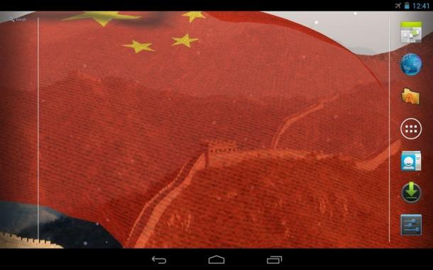 Bandera de China (18)