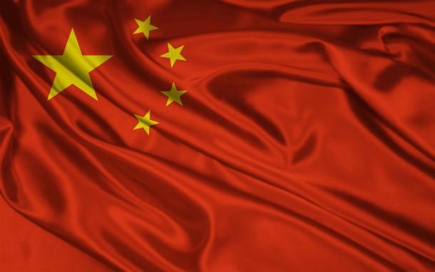 Bandera de China (19)
