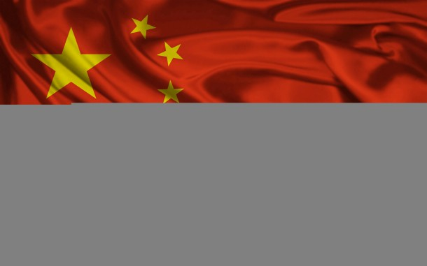 Bandera de China (20)