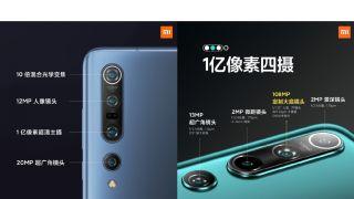 Especificaciones de la cámara para Xiaomi Mi 10 Pro (L) y Mi 10 (R)